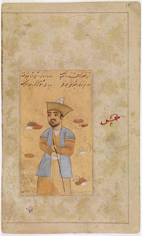 Shahnameh-aihe?
