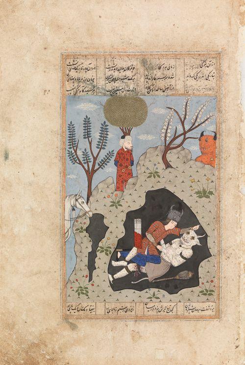 Shahnameh-aihe