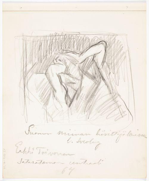Kirjoitusta ja luonnos maalaukseen Tuska, 1919