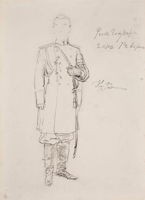 Keisari Nikolai II, muotokuvaharjoitelma