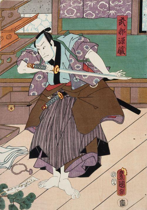 Näyttelijät Kamezo, Onoe Kikugoro IV ja Ichikawa Kodanji IV näytelmässä Sugawara denju tenarai-kagami (Kaunokirjoitusta Sugawaran oppien mukaan)