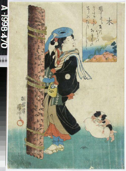 Ki. Fuzoku-ga