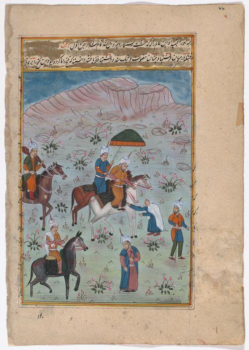 Intialainen miniatyyri ; AIHE: ratsastus kukkivassa maastossa
