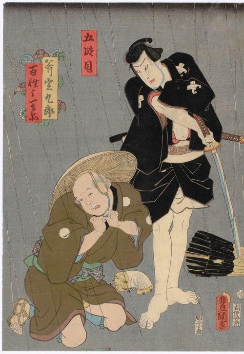 Kataoka Nizaemon VIII näytelmässä Kanadehon chusingura (Uskolliset vasallit)