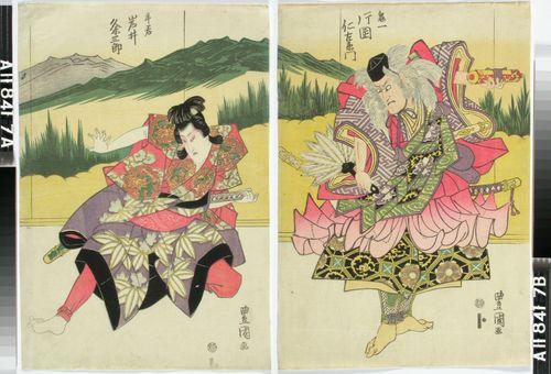 Näyttelijät Kataoka Nizaemon VII ja Iwai Kumesaburo näytelmässä Ki-ichi Hogen sanryaku no maki (Ki-ichi Hogenin sotataidon oppikirja)