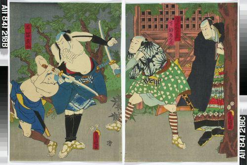 Näyttelijät Onoe Kikugoro IV ja Nakamura Fukusuke (?) näytelmässä Motomishi hana bunbu no norikake (Rauhan ja sodan taidot)