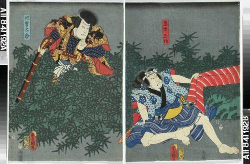 Näyttelijät Ichikawa Kodanji IV ja Arashi Rikan III näytelmässä Gojusan tsugi (Viisikymmentäkolme kyytiasemaa)