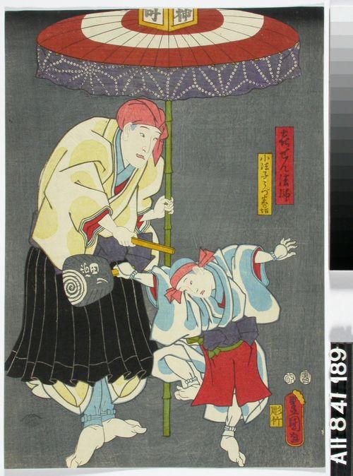Näyttelijä Nakamura Fukusuke näytelmässä Rokkasen sugata no irotori (Kuusi runon velhoa värikuvina)