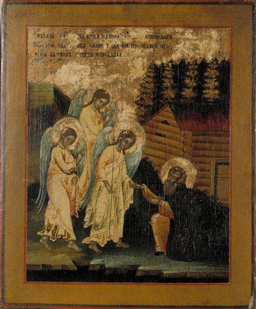 Pyhä Aleksanteri Syväriläinen ja kolme enkeliä, venäläinen ikoni