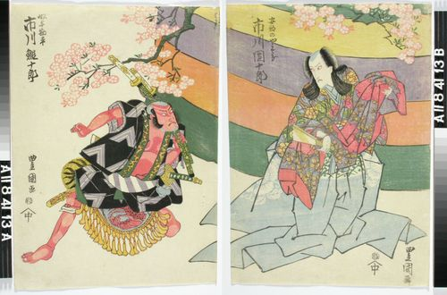 Näyttelijät Ichikawa Danjuro VII ja Ichikawa Ebijuro I näytelmässä Ashiya Doman ouchi kagami (Ashiya Doman keisarin hovissa)