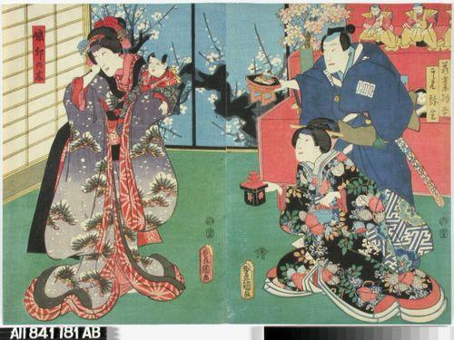Näyttelijä Nakamura Tomijuro näytelmässä Umeyanagi sakigake soshi (Kertomus varhain kukkivista luumupuista ja pajuista)