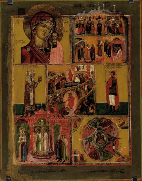 Pääsiäinen ja kirkkovuoden juhlia, venäläinen ikoni