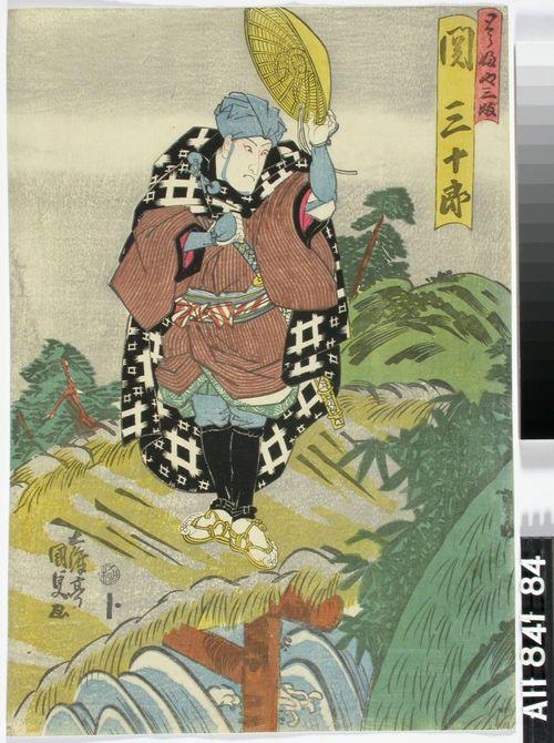 Näyttelijä Seki Sanjuro II näytelmässä Zensei kogane no hana (Verrattoman kaunis kultakukka)