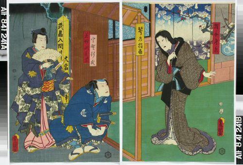 Näyttelijät Ichikawa Danzo VI, Nakamura Fukusuke ja Enjaku näytelmässä Irifune Soga Nihon no torikachi (Sogan suku valloittaa Japanin)