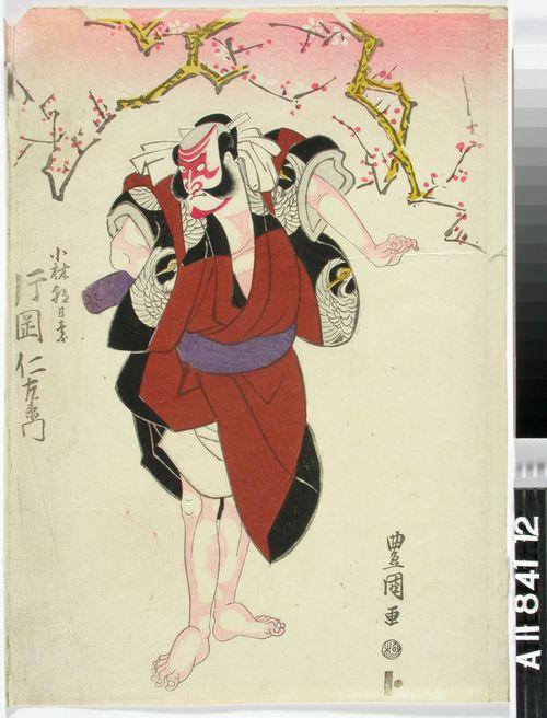 Näyttelijä Kataoka Nizaemon VII näytelmässä Azuma Kagami (Sogan suvun historia)