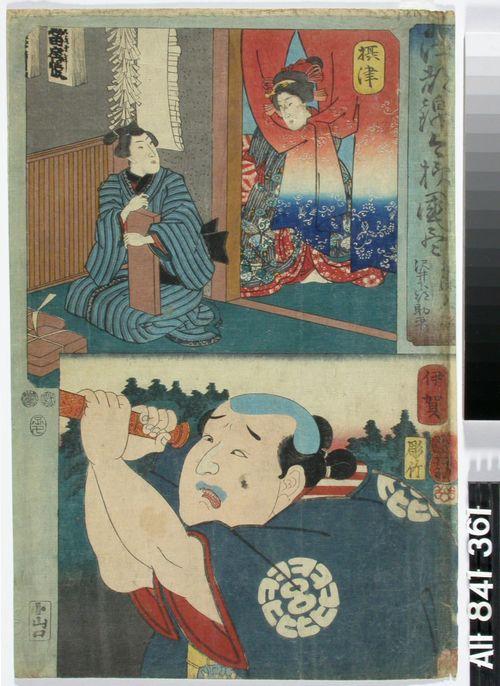 Kaksi kohtausta kabuki-näytelmästä