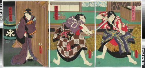 Näyttelijät Kataoka Ichizo, Nakamura Fukusuke ja Ichikawa Danzo VI näytelmässä Futatsu cho-cho (Kaksi perhosta)