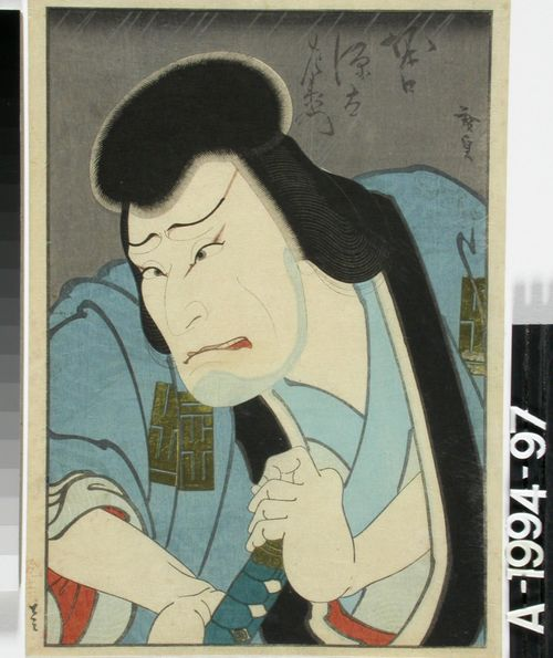 Nakamura Gizaemon, roolihenkilö Horiguchi Gentazaemon