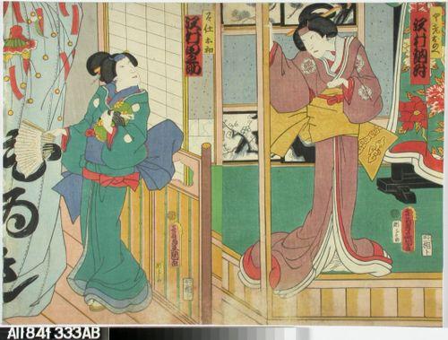 Onnagata-näyttelijät Sawamura Tossho ja Sawamura Tanosuke näytelmässä Sano keizu Soga no goshozome (Soga-suvun silkkiviitta)