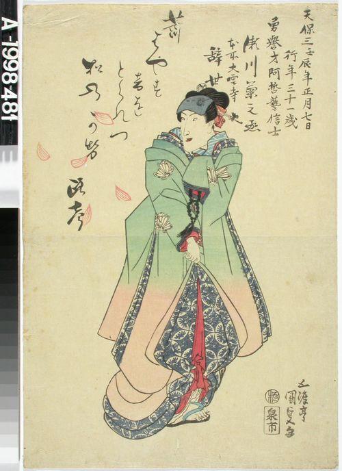 Edesmenneen näyttelijä Segawa Kikunojon roolikuva. Shini-e
