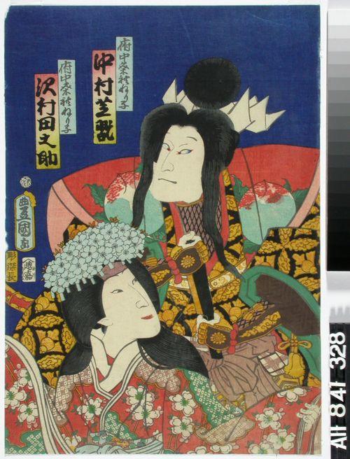 Näyttelijät Nakamura Shikan ja Sawamura Tanosuke tunnistamattomassa jidaimono-näytelmässä
