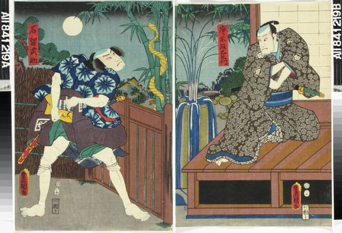 Näyttelijät Ichikawa Danzo VI ja Nakamura Fukusuke näytelmässä Motomishi hana bunbu no norikake (Rauhan ja sodan taidot)