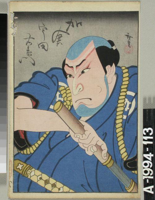 Tuntematon näyttelijä, roolihenkilö Kashoku