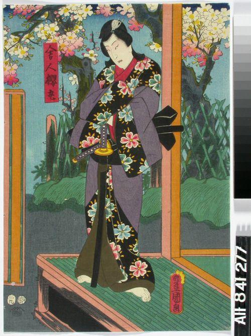 Näyttelijä Bando Hikosaburo näytelmässä Sugawara denju tenarai-kagami (Kaunokirjoitusta Sugawaran oppien mukaan)