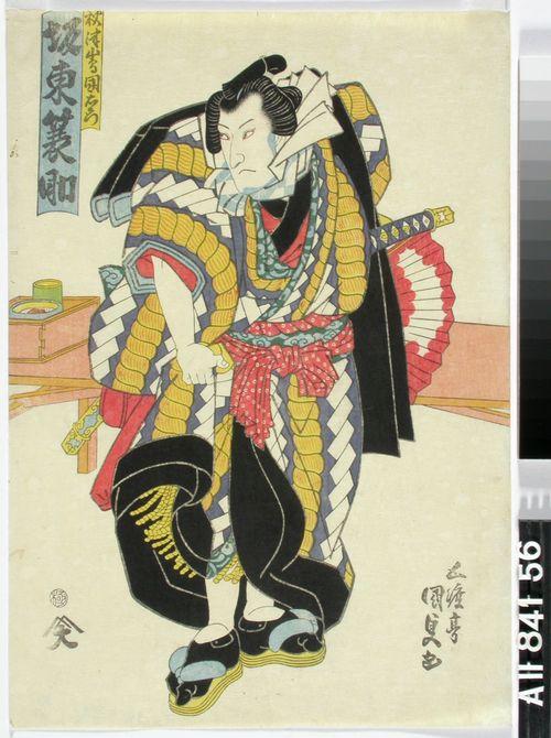 Näyttelijä Bando Minosuke painija Akitsushima Kuniemonin roolissa