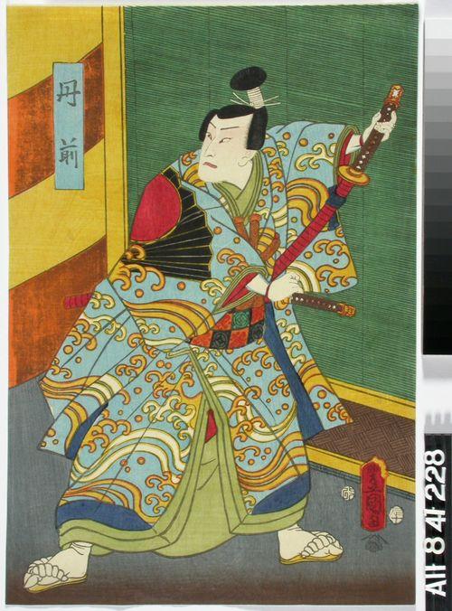 Näyttelijä Nakamura Fukusuke näytelmässä Ise meisho (Isen kuuluisat näkymät)