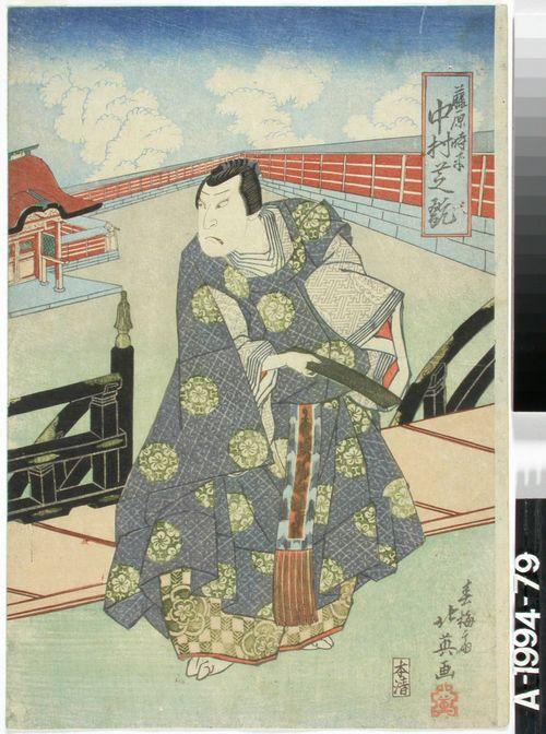Näyttelijä Nakamura Shikan III Fujiwara Shihein roolissa mahdollisesti kabuki-näytelmässä Sugawara denju tenarai kagami [Kaunokirjoitusta Sugawaran salaisten oppien mukaan]