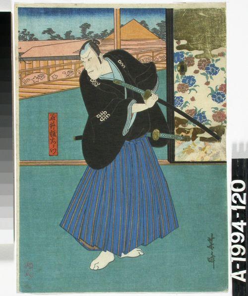 Näyttelijä Ichikawa Ebijûrô IV Ishii Kakiemonin roolissa tunnistamattomassa kabuki-näytelmässä