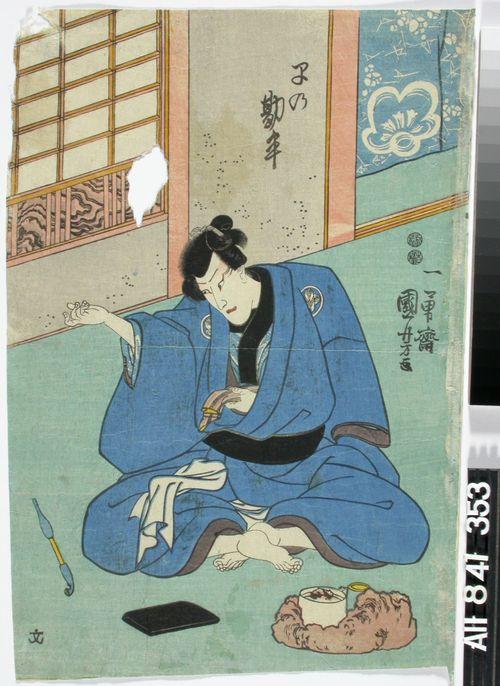 Kohtaus kabuki-näytelmästä (osa)