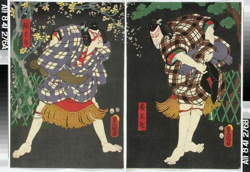 Näyttelijät Ichikawa Kodanji IV ja Ichikawa Gonjuro näytelmässä Sugawara denju tenarai-kagami (Kaunokirjoitusta Sugawaran oppien mukaan)
