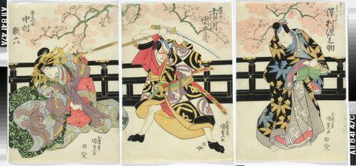 Näyttelijät Sawamura Gennosuke, Ichikawa Danjuro VII ja Nakamura Utaroku näytelmässä Sakigake Genji no kiba musha (Taisteluun kiiruhtava Minamoto-ratsumies)