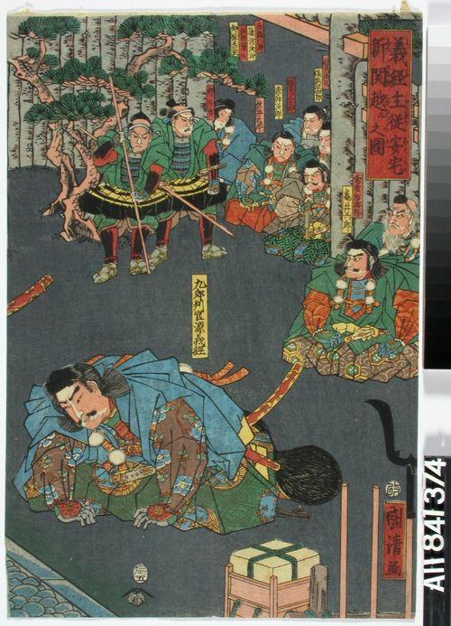 Polvistuva sotapäällikkö Yoshitsune