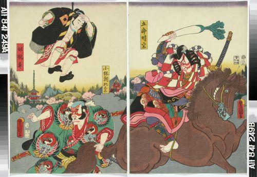 Näyttelijät Ichikawa Danzo VI, Nakamura Fukusuke ja Kataoka Ichizo näytelmässä Irifune Soga Nihon no torikachi (Sogan suku valloittaa Japanin)