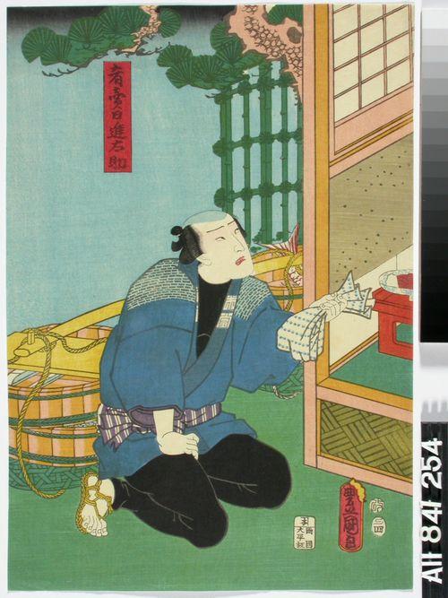 Roolihenkilö, kalakauppias Nisshin Tasuke