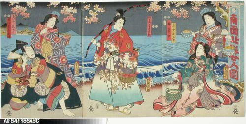Näyttelijät Ichinojo, Onoe Baiko, Ichikawa Danjuro VIII, Utamenojo ja Ichikawa Kodanji IV näytelmässä Genyadana (Heikkoluonteisen Yosaburon tarina)