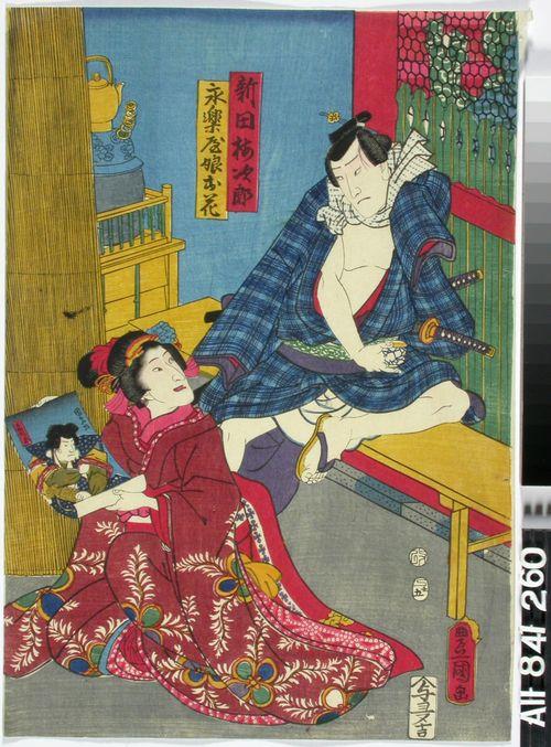 Näyttelijät Ichikawa Ichizo ja Bando Tamasaburo näytelmässä Kasane ogi chiyo no matsuwaka (Tuhatvuotinen odotus)