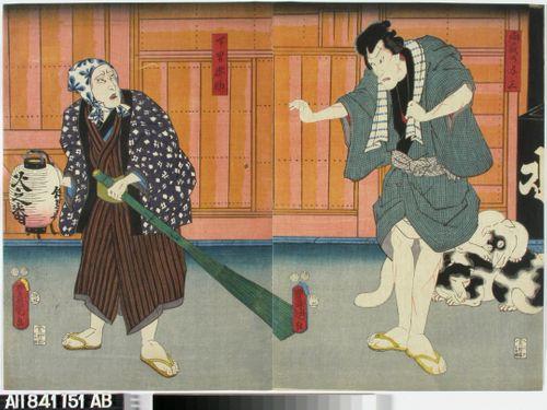 Näyttelijät Ichikawa Danjuro VIII ja Ichikawa Kodanji IV näytelmässä Genyadana (Heikkoluonteisen Yosaburon tarina)