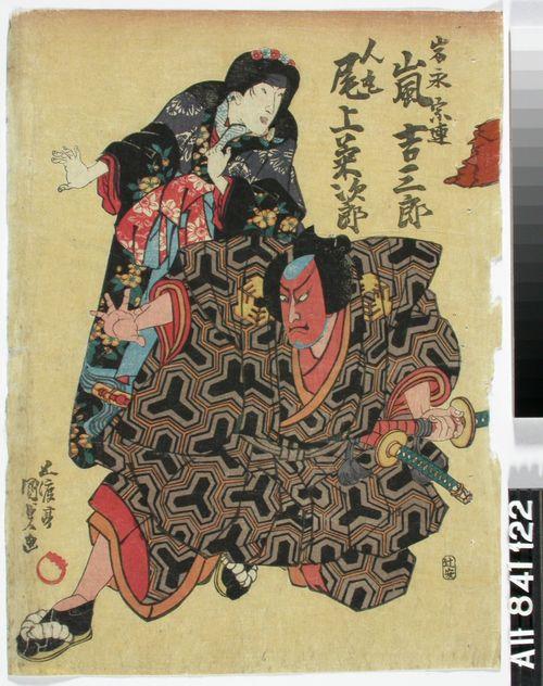 Näyttelijät Arashi Kichisaburo III ja Onoe Kikujiro näytelmässä Dan-no-ura kabuto gunki (Dan-no-uran taistelu)