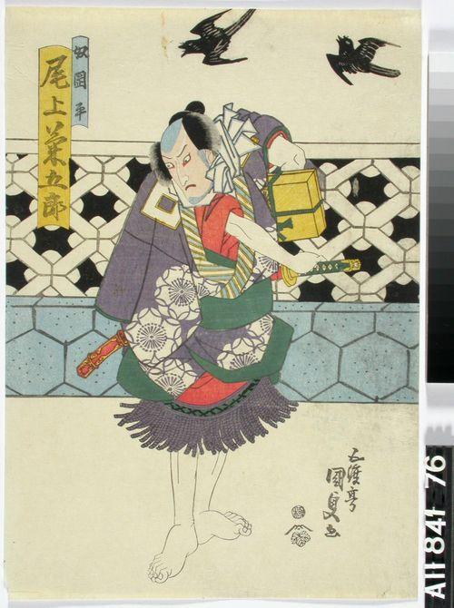 Näyttelijä Onoe Kikugoro palvelija Okabein roolissa