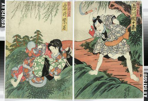 Näyttelijät Ichikawa Danjuro VII ja Iwai Shijaku näytelmässä Date kurabe O-Kuni kabuki (Tanssinäytelmä Daten sukuriidasta)