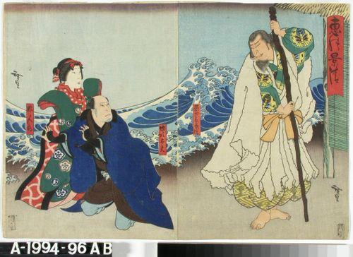 Näyttelijät Nakamura Sennosuke II prinsessa Hitomarun roolissa, Kataoka Ichizô I palvelija Sajidayûn roolissa ja Nakamura Utaemon IV Hitomarun sokean isän Kagekiyon roolissa kabuki-näytelmässä Go hiiki megumi no Kagekiyo