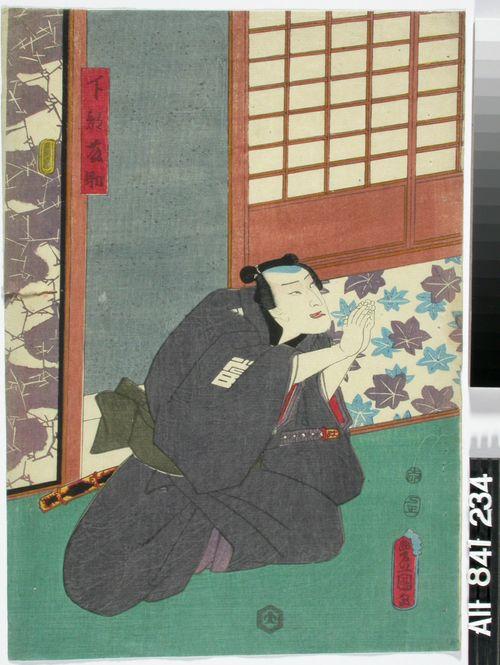 Näyttelijä Nakamura Fukusuke näytelmässä Toshitoku Soga matsushimadai (Sogan veljesten suotuisa vuosi)