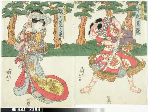 Näyttelijät Nakamura Shikan ja Segawa Kikunojo V näytelmässä Yoshitsune sembonzakura (Tuhat kirsikkapuuta)