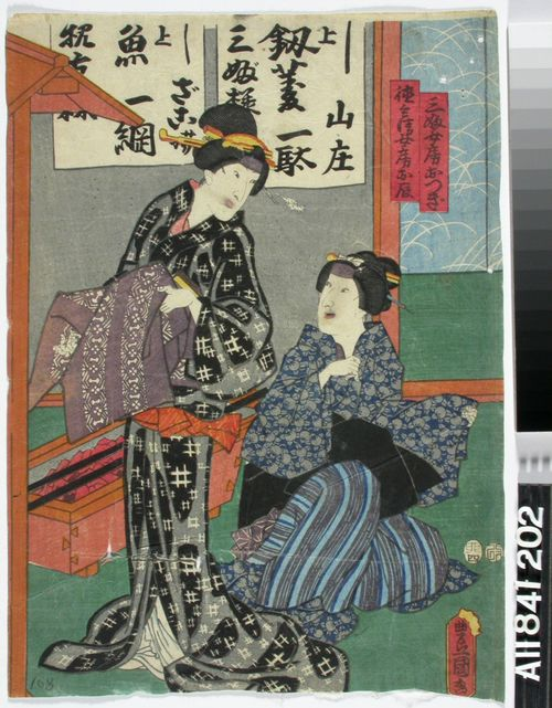 Näyttelijät Ichinojo ja Iwai Kumesaburo näytelmässä Hana shobu otoko-kagami (Kukkivat kurjenmiekat)