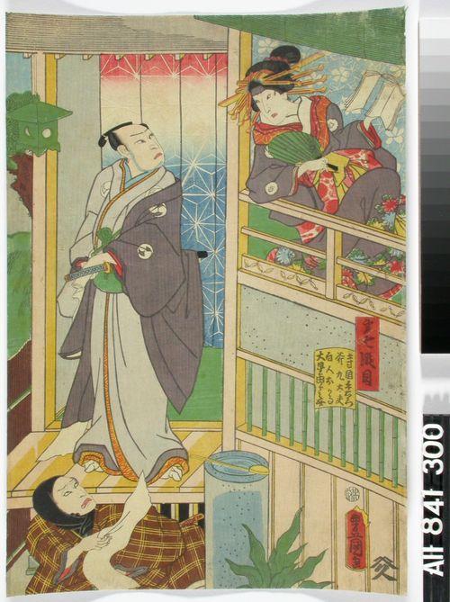 Näyttelijät Onoe Kikugoro IV, Kataoka Nizaemon VIII ja Tsurozo näytelmässä Kanadehon chusingura (Uskolliset vasallit)
