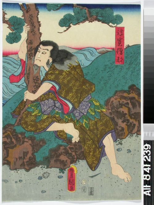 Näyttelijä Ichikawa Danzo VI näytelmässä Heike nyogo ga shima (Tairan suvun Naistensaari)
